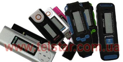 Ixtone MP3